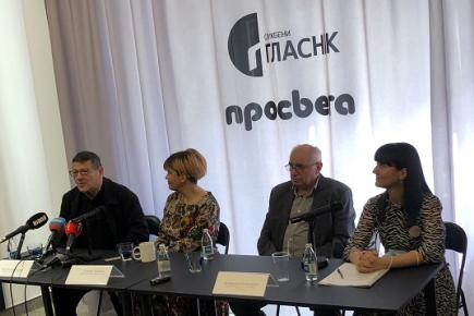 "Свечано отворена реновирана књижара ""Геца Кон"""